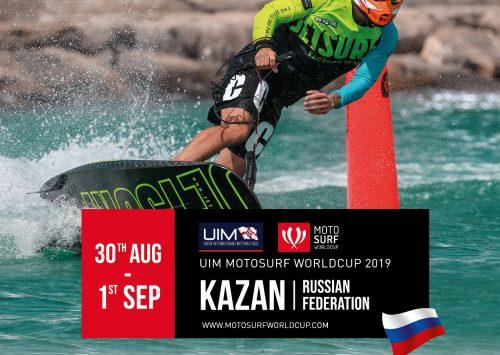 MSWC Kazan 2019